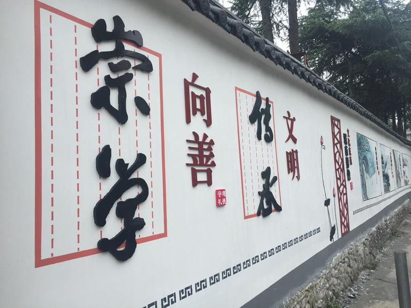 """龙8娱乐网址建设重点突出的是""""文化"""""""